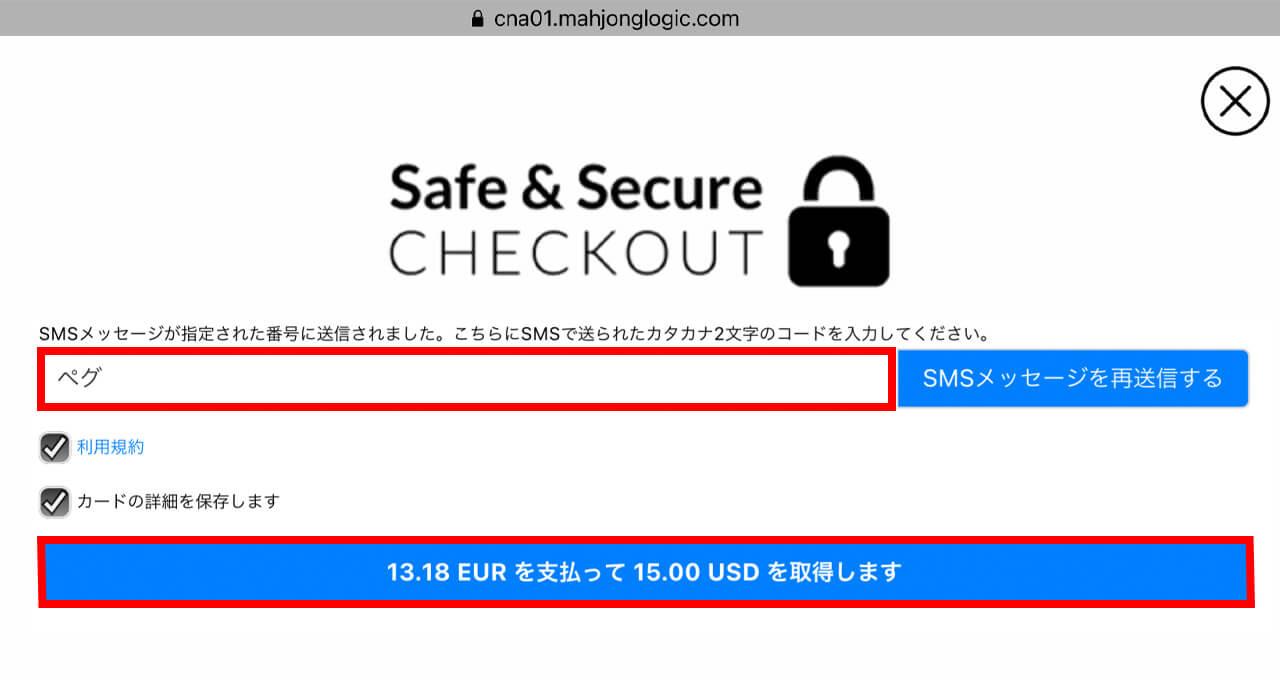 Safe&Secure